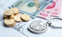 The NBU cancelled the limit on purchase of foreign currency and precious metals